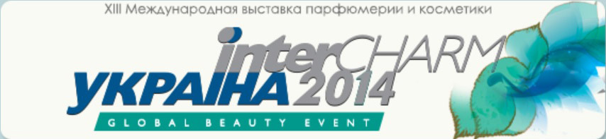 intersharm logo